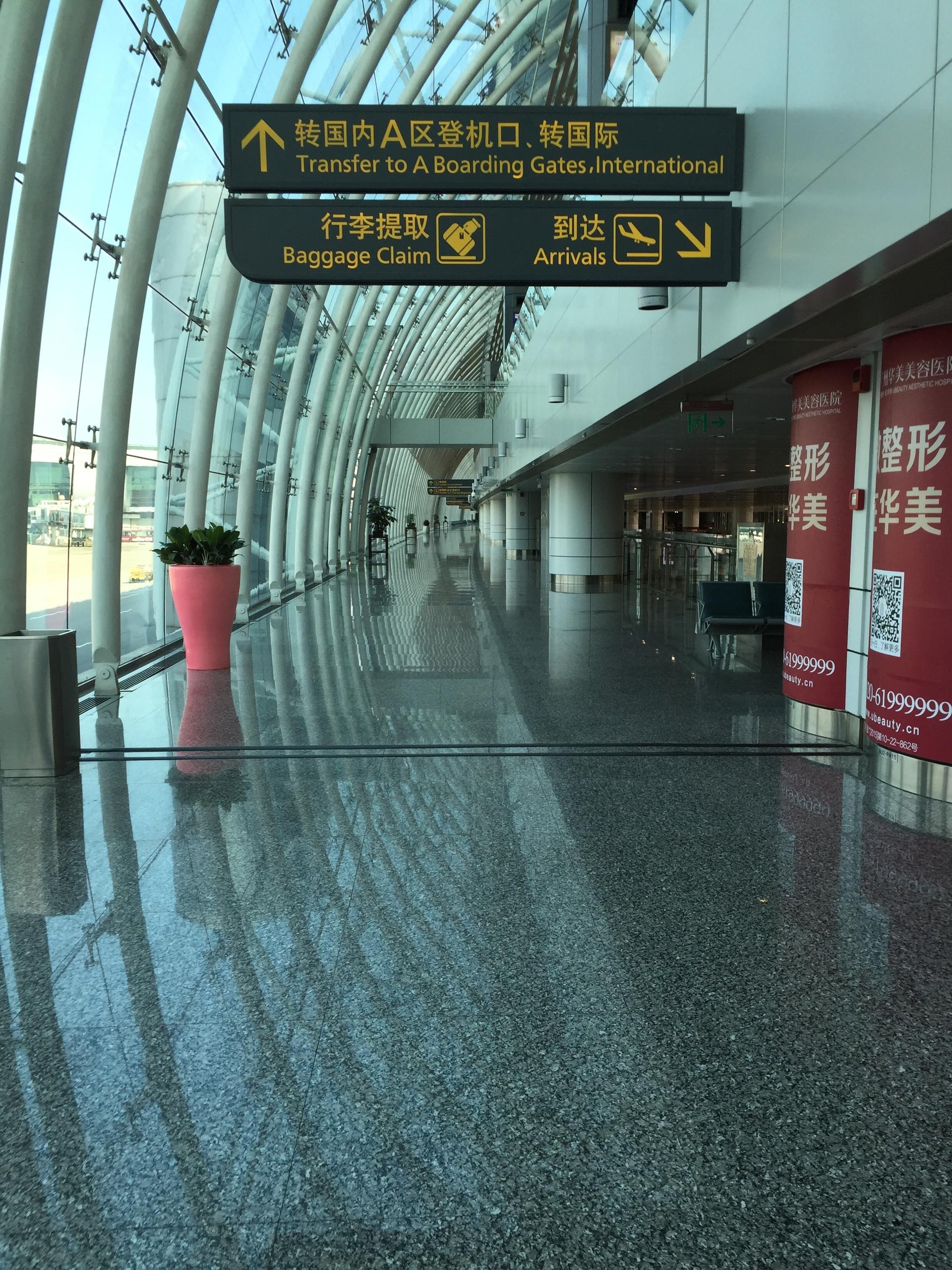 Guangzhou Baiyun International Airport  | cedman888, airport, blur, business